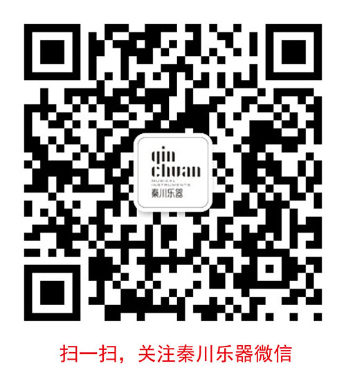 qrcode_for_gh_8a41cf2c9190_1280.jpg